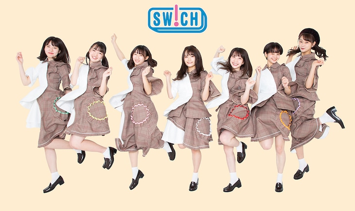 SW!CH