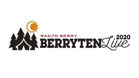 「ベリテンライブ2020」ロゴ