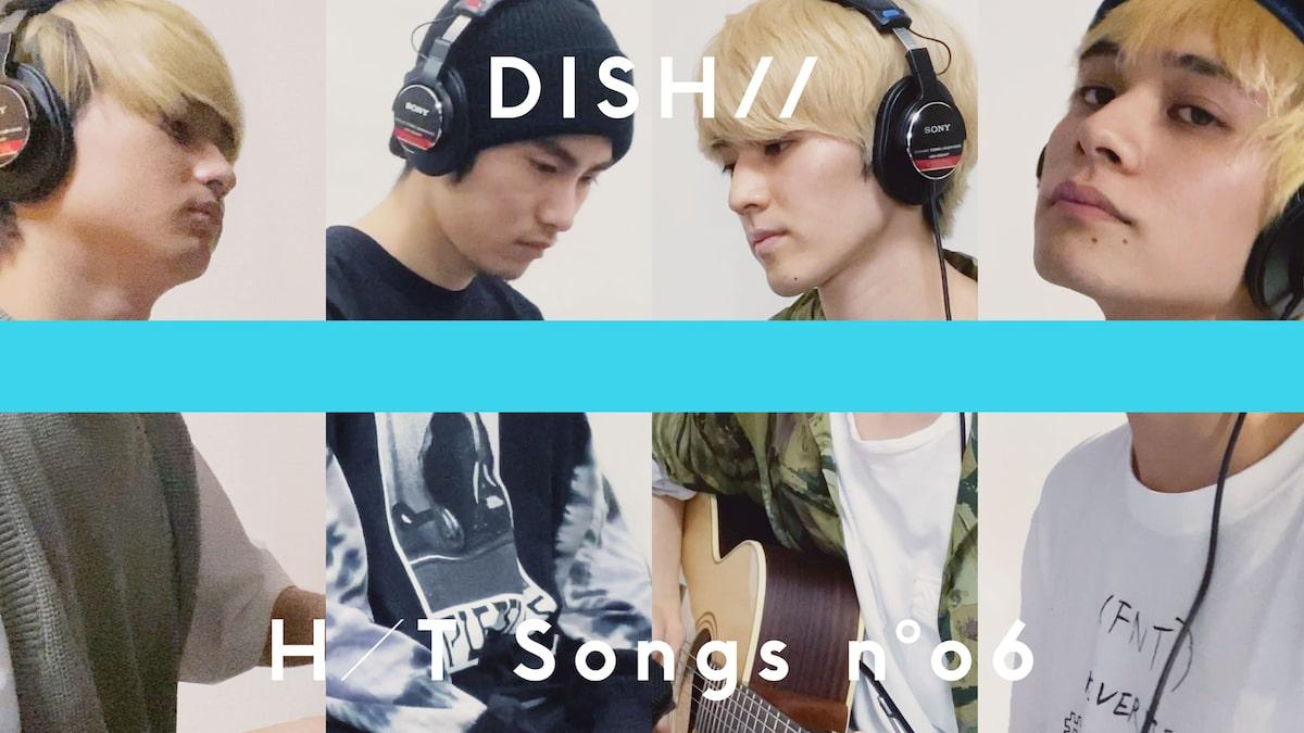 Dish 猫 歌詞