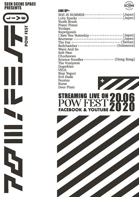 「POW FEST LIVE」告知ビジュアル