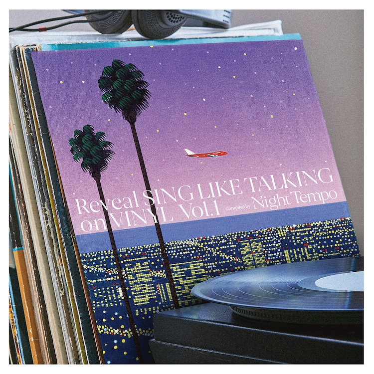 SING LIKE TALKING「Reveal SING LIKE TALKING on VINYL Vol.1 Compiled by Night Tempo」ジャケット