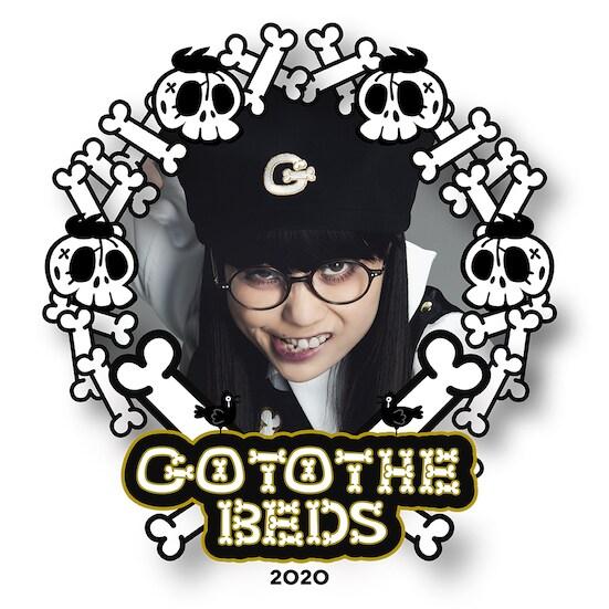ユイ・ガ・ドクソン(GO TO THE BEDS)