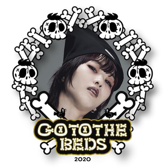 ユメノユア(GO TO THE BEDS)