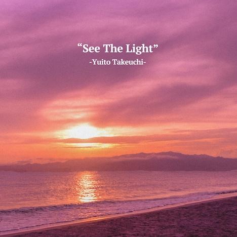 竹内唯人「See The Light」配信ジャケット