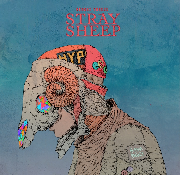 米津玄師「STRAY SHEEP」ジャケット