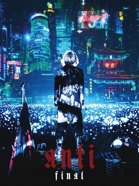 HYDE「HYDE LIVE 2019 ANTI FINAL」ジャケット