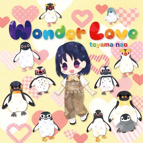 東山奈央「Wonder Love」ジャケット