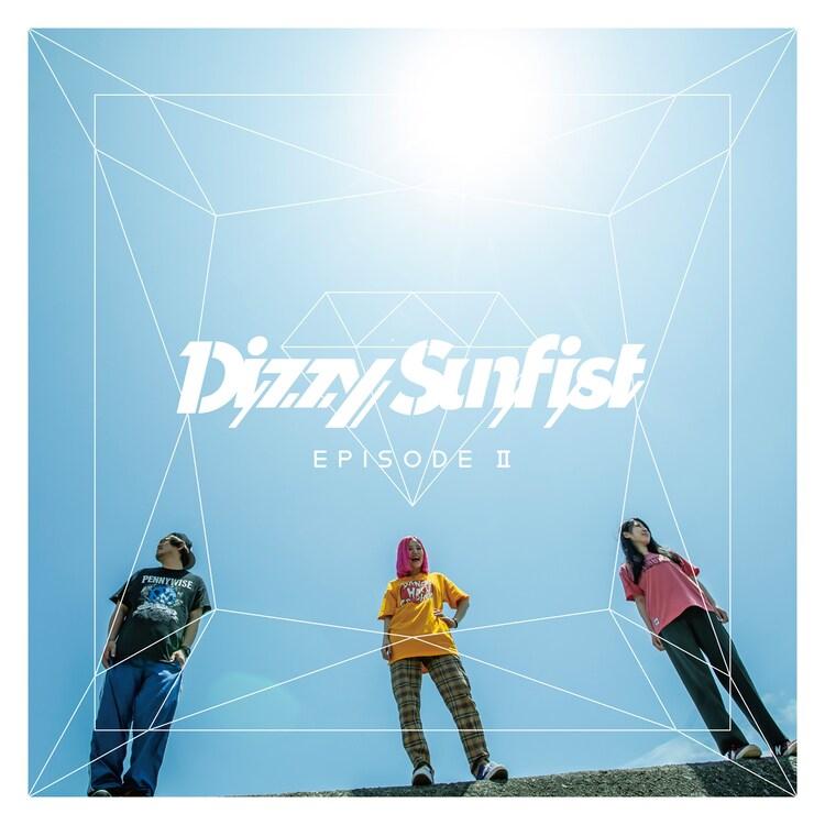 Dizzy Sunfist「EPISODE II」ジャケット