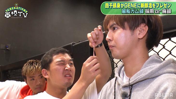 「GENERATIONS高校TV」2020年6月7日放送回より。