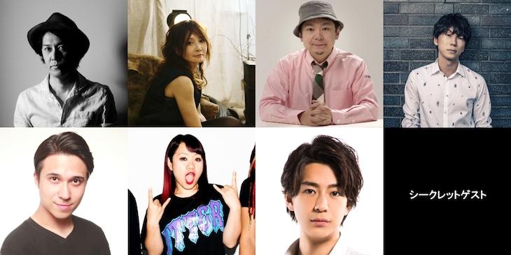 TOKYO FM「TOKYO SPEAKEASY」ゲスト