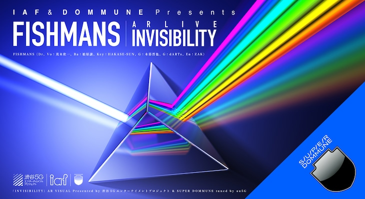 FISHMANS AR LIVE「INVISIBILITY」ビジュアル