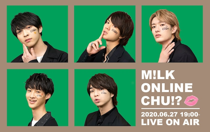 「M!LK ONLINE CHU!?」ビジュアル