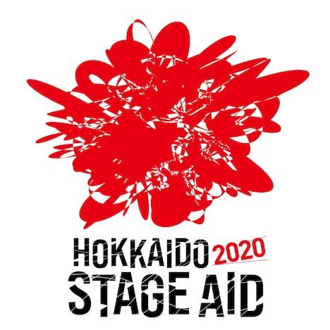 「北海道STAGE AID」ロゴ