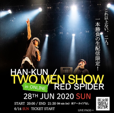 "「『HAN-KUN×RED SPIDER ""TWO MEN SHOW""』~これ以上ない、二人。~IN ONLINE」告知ビジュアル"