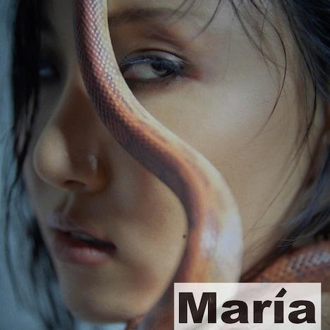 ファサ「Maria」配信ジャケット