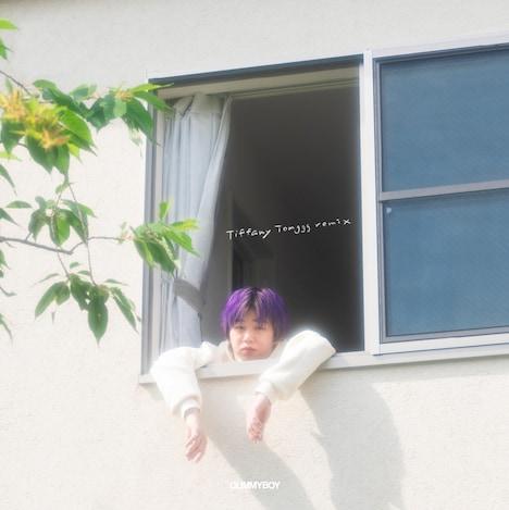gummyboy & Tomggg「Tiffany(Tomggg remix)」