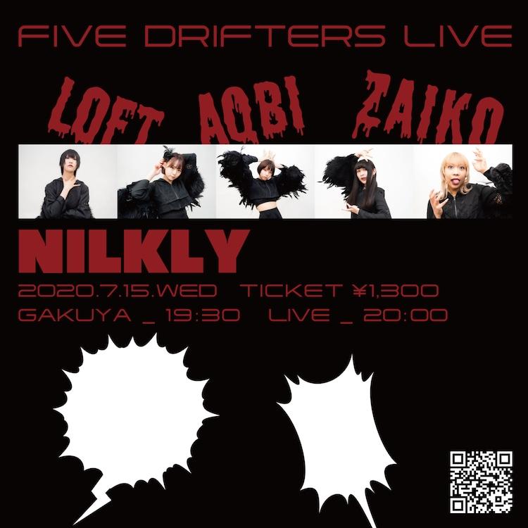 NILKLY「FIVE DRIFTERS LIVE」告知ビジュアル