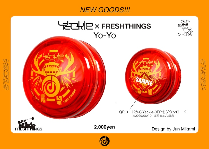 Yackle×FRESHTHINGSのヨーヨー。