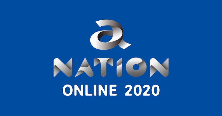 「a-nation online 2020」ロゴ