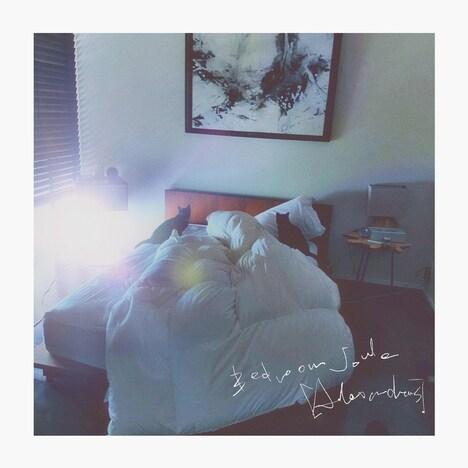 [Alexandros]「Bedroom Joule」ジャケット