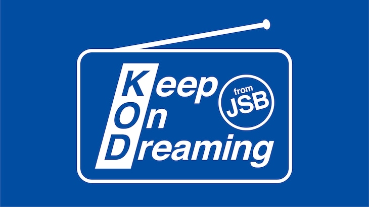 「Keep On Dreaming ~from JSB~」ロゴ