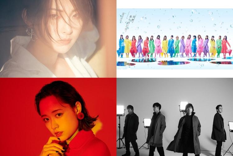 左上から時計回りに家入レオ、AKB48、flumpool、大原櫻子。