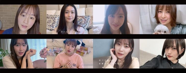 AKB48の新曲に前田敦子、大島優子、板野友美ら卒業生参加(動画あり ...