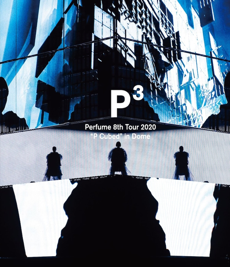 """Perfume「Perfume 8th Tour 2020 """"P Cubed"""" in Dome」通常盤Blu-rayジャケット"""