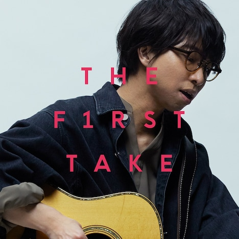 wacci(橋口洋平)「別の人の彼女になったよ - From THE FIRST TAKE」配信ジャケット