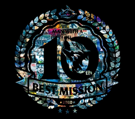 "MAN WITH A MISSION「MAN WITH A ""BEST"" MISSION」初回限定盤ジャケット"