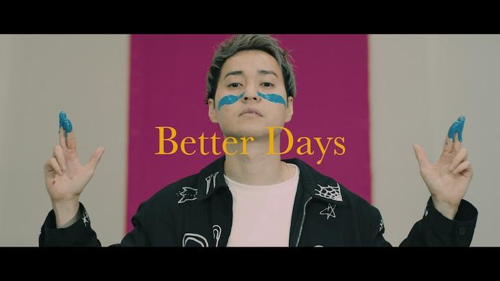 NOISEMAKER「Better Days」ミュージックビデオのサムネイル。