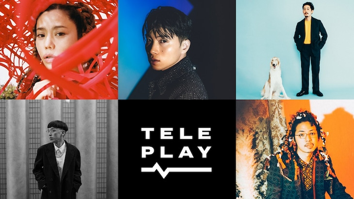 「TELE-PLAY」告知ビジュアル