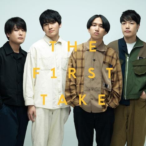 マカロニえんぴつ「hope From THE FIRST TAKE」配信ジャケット