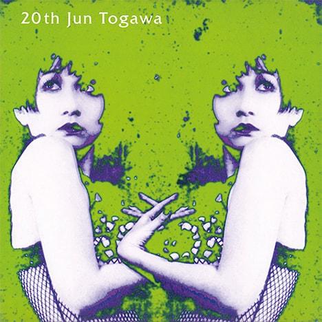 戸川純「20th Jun Togawa」ジャケット