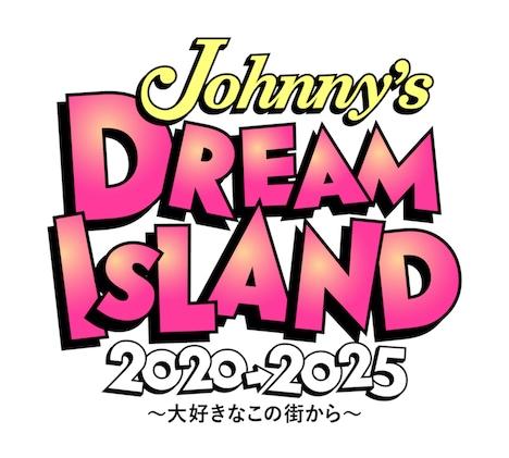 「Johnny's DREAM IsLAND 2020→2025 ~大好きなこの街から~」ロゴ