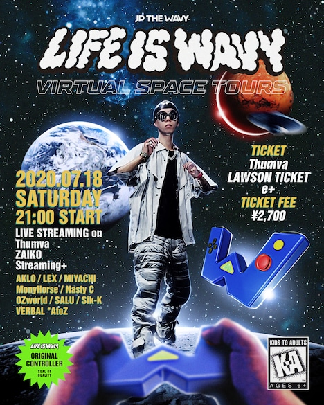 JP THE WAVY「LIFE IS WAVY VIRTUAL SPACE TOURS」ビジュアル