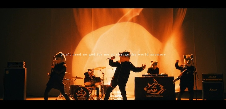 MAN WITH A MISSION「Change the World」ミュージックビデオより。