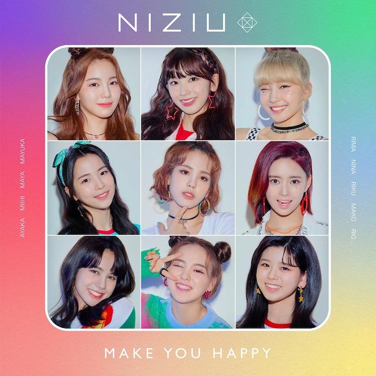 NiziU「Make you happy」配信ジャケット