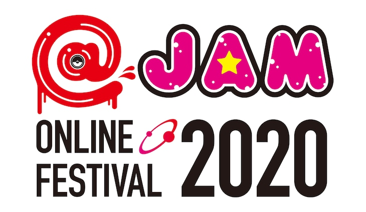 「@JAM ONLINE FESTIVAL 2020」ロゴ