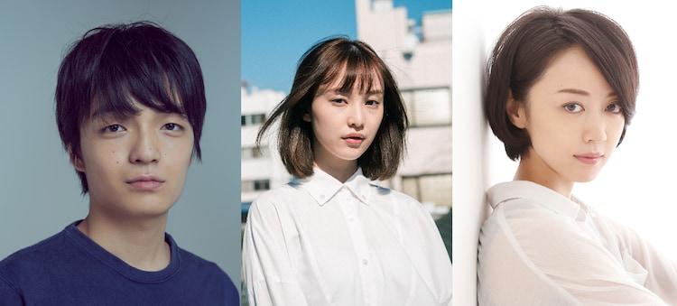 「すべて忘れてしまうから」PV出演者の岡山天音、山田愛奈、瑛蓮。