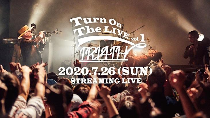 TRI4TH「Turn On The LIVE vol.1」ティザービジュアル