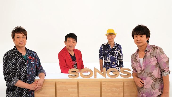 TUBE(写真提供:NHK)