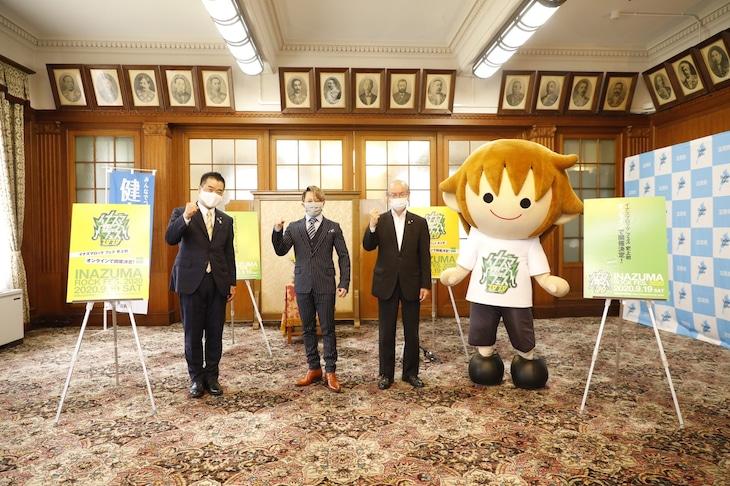 左から三日月大造滋賀県知事、西川貴教、橋川渉草津市長、タボくん。