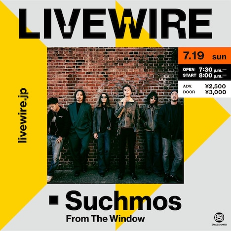 「LIVEWIRE Suchmos From The Window」ビジュアル