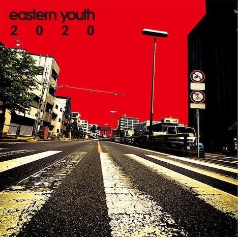eastern youth「2020」ジャケット
