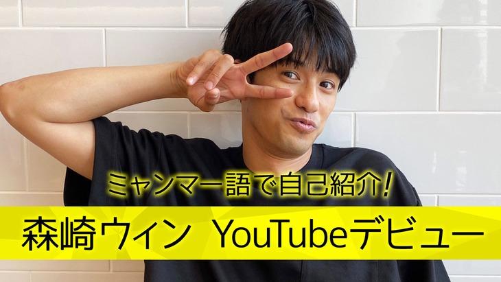 「【祝!開設】今更ですが、YouTube始めました!」より。
