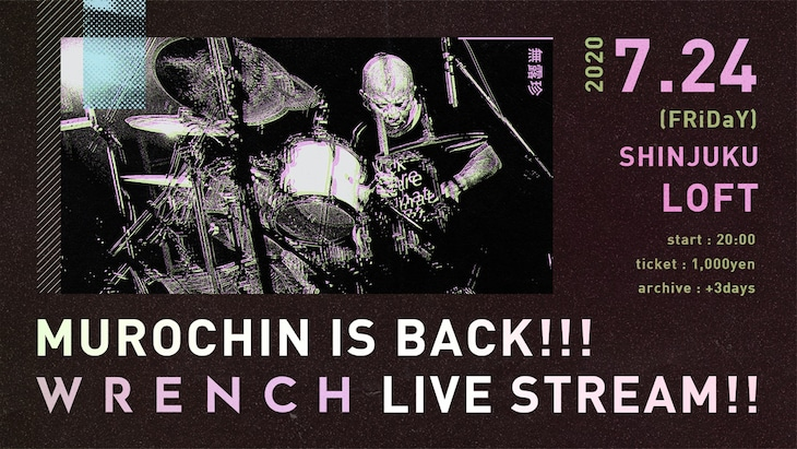 WRENCH「MUROCHIN IS BACK!!! WRENCH LIVE STREAM!!」