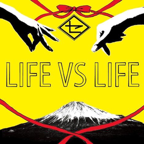 SEBASTIAN X「LIFE VS LIFE」ジャケット