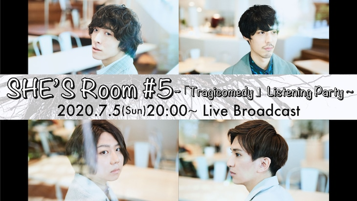 「SHE'S Room #5 ~『Tragicomedy』Listening Party~」告知ビジュアル