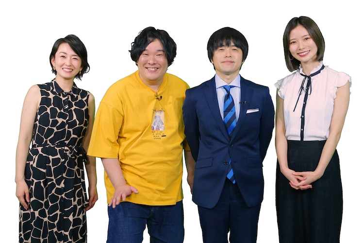 左から狩野恵里アナウンサー、岡崎体育、バカリズム、朝日奈央。